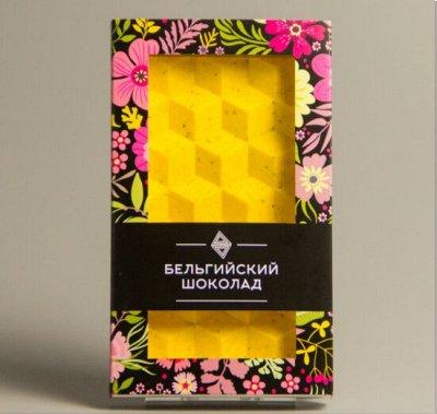 Предзаказ. Бельгийский шоколад на Новый год! — Новинка! Цветной фруктовый шоколад — Шоколад