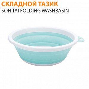 Складной силиконовый тазик Son Tai Folding Washbasin / 37.5 см
