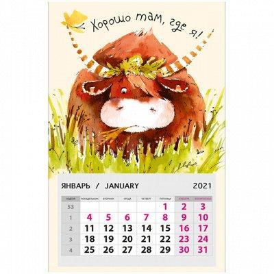 Начнем год с чистого листа… нового ежедневника. — Календари на магните — Ежедневники, блокноты, альбомы