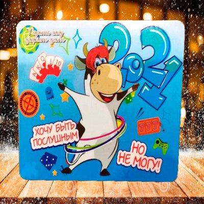 Фабрика деда мороза. Новогодний БУМ 4. Гирлянда - 75р — Магниты, брелки, сувениры, календари — Все для Нового года