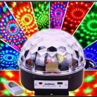 Фабрика деда мороза. Новогодний БУМ 4. Гирлянда - 75р — Супер ХИТ. Диско лампа - 205р — Все для Нового года