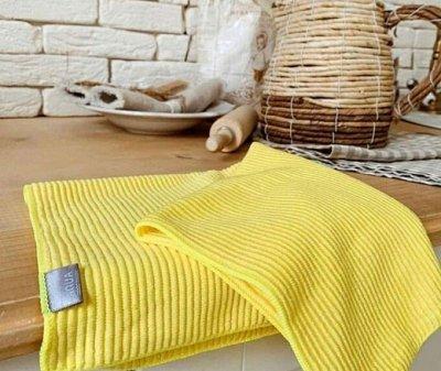 ЭКО-маркет - умные салфетки для уборки Вашего дома.  — Салфетки для кухни — Кухня