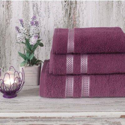 Пора обновить полотенца! Покрывала и Пледы (Акция)
