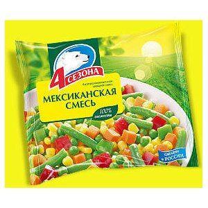 Ваша морозилка! Добавила наличие индейки и курицы!! — Овощи, фрукты заморозка — Овощные