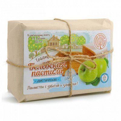 Вкусный зефир. Мармелад на меду.  — БЕЛЕВСКАЯ ПАСТИЛА (без сахара ) пергамент  — Батончики, снэки