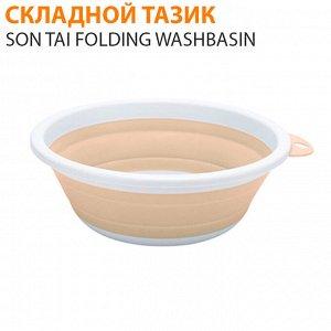 Складной силиконовый тазик Son Tai Folding Washbasin / 31.5 см