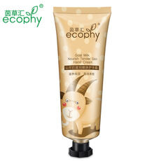 """( 5284 ) Крем для рук и кутикул на основе козьего молока  """" Ecophy"""" - питательный"""