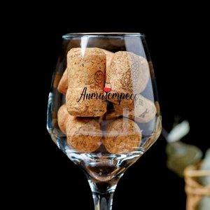 """Бокал для вина """"Антистресс"""", 350 мл"""