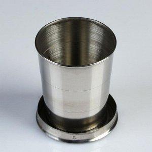 Стакан складной, d=6,5 см, 3 кольца, с карабином, крышка под золото