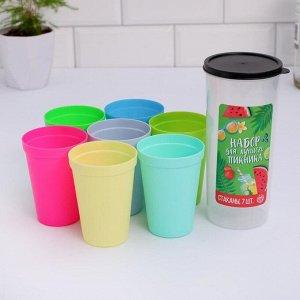 """Набор пластиковых стаканчиков """"Для лучшего пикника"""", 7 шт"""