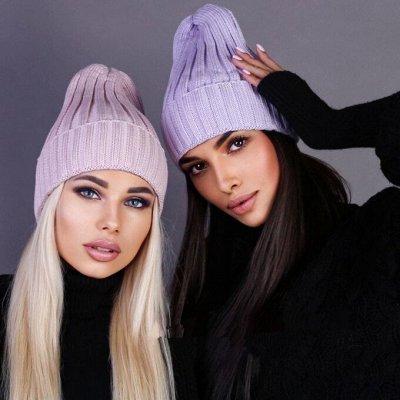 Распродажа! Утепляемся! Шапки и шарфы в наличии! — Шапки — Вязаные шапки