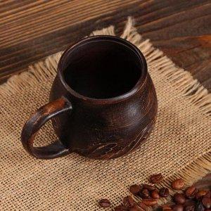 Чашка Coffee, резная, 0.2 л