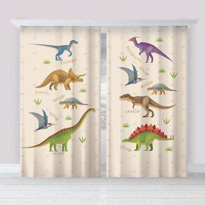 """Комплект штор """"Этель"""" Динозавры 145*260 см-2 шт. 100% п/э. 140 г/м2"""
