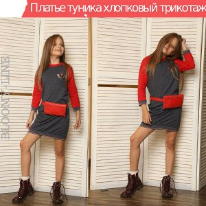 Платье туника трикотаж JEANS-RED