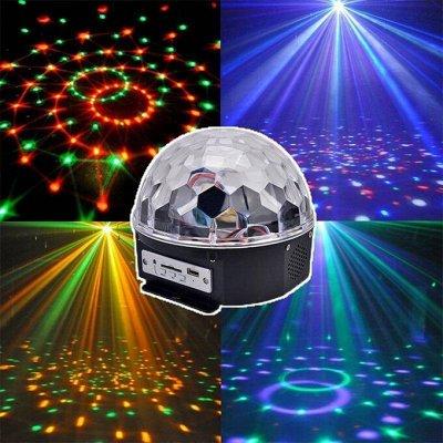 Лучшие цены к Новому Году! Магниты 10 руб! Товары для дома — Светодиодный диско-шар! 499 рублей!🎄 — Освещение