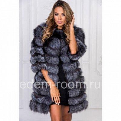 ЭДЕМ!❄ Быстрый дозаказ! Куртки, шубы, пальто, пуховики! — Шубы из лисы и чернобурки — Шубы