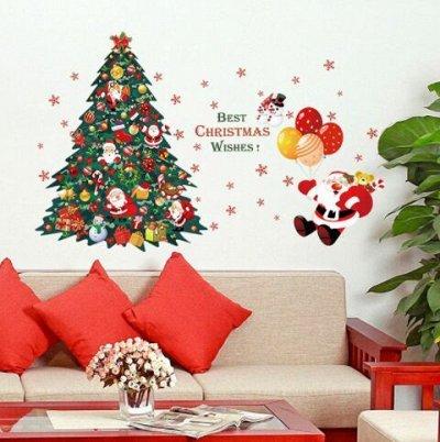 Мир Интерьера - Добавь Яркости В Декор 🧚♀️ — Новогодние наклейки — Интерьерные наклейки