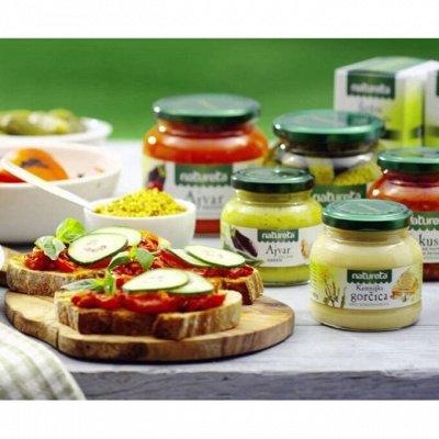 Грандиозная продуктовая закупка! Соусы, масло, макароны  — Томаты, каперсы, артишоки и другие помощники для блюд — Овощные и грибные