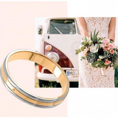 СЕРЕБРО РОССИИ! Огромный ассортимент💍 Лучший подарок 🎁 — Кольца обручальные — Ювелирные кольца