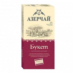 Азерчай черный букет Premium collection 25пак
