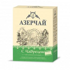Азерчай зеленый с чабрецом Premium collection 100гр