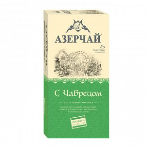 Азерчай зеленый с чабрецом Premium collection 25пак с конв