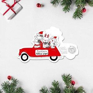 Открытка под конфету «Веселого Нового Года!» коты на авто, 6 ? 9 см 5266975