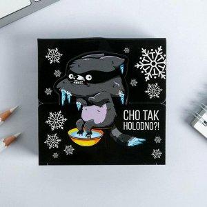 Бумага для записей в коробке Cho tak holodno?, 250 листов 9 х 9 см