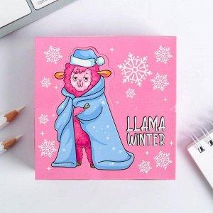 Бумага для записей в коробке Llama winter: 250 листов 9 х 9 см