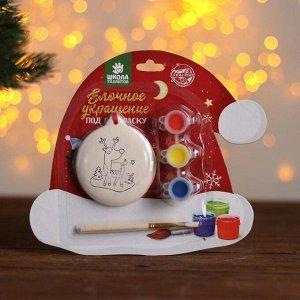 Ёлочное украшение под раскраску «Олень новогодний» , краска 3 цв по 2 мл, кисть