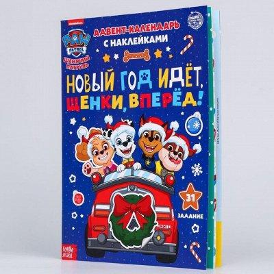 Море игрушек для детей🦊 Бизиборды, игровые наборы, роботы👾   — Книжки c наклейками — Игрушки и игры