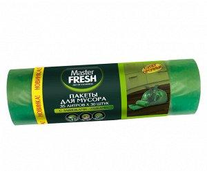 """Мастер Фреш MFGB35–15R пакеты для мусора с завязками-""""ушками"""" 35 литров, 30 штук"""