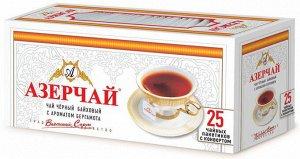 Чай черный байховый 25пак Азерчай Бергамот без конв.