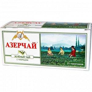 Чай зеленый 25пак Азерчай тимьян (с чабрецом) с конв.