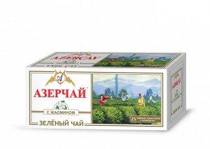 Чай зеленый 25пак Азерчай с жасмином