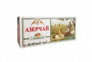 Чай зеленый 25пак Азерчай с имбирем с конв