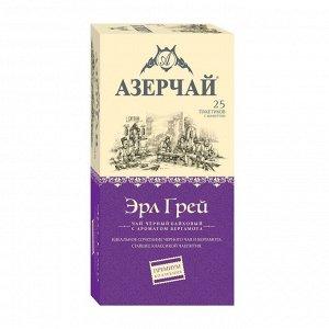Азерчай черный Эрл Грей с берг. Premium collection 25пак с конв