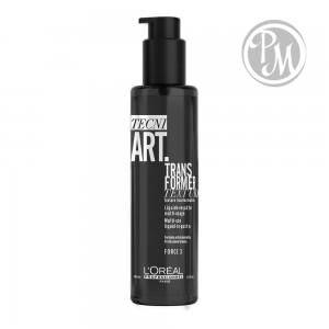 Loreal tecni art transformer lotion лосьон трансформер для укладки волос 150 мл