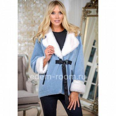 ЭДЕМ!❄ Быстрый дозаказ! Куртки, шубы, пальто, пуховики! — Шубы и куртки из шерсти — Шубы
