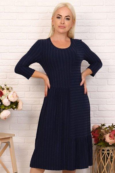 Яркий Трикотаж для всей семьи 57! — Женщинам. Повседневная одежда. Платья — Платья