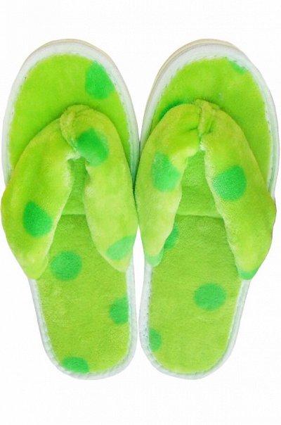 Яркий Трикотаж для всей семьи 57! — Женщинам. Обувь. Тапочки — Тапочки