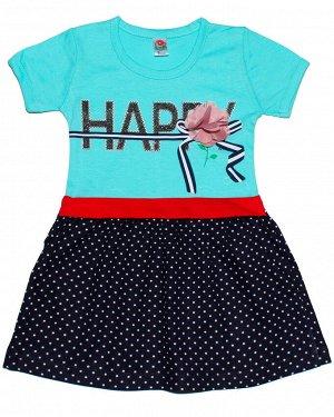 Платье для девочки 3-7 Astana Артикул: UZ2504
