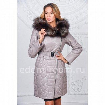 ЭДЕМ!❄ Быстрый дозаказ! Куртки, шубы, пальто, пуховики! — ЭКОКОЖА. Зимние куртки и пальто — Демисезонные куртки