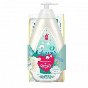 Джонсон`с смотка: Детский шампунь и пенка для мытья и купания Нежность хлопка/500+Детские влажные салфетки Нежность хлопка /56