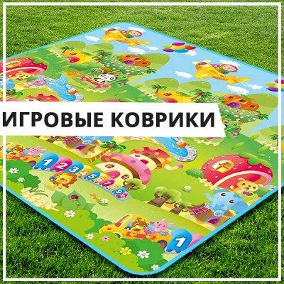 EuroДом - Товары для дома😻Экспресс-доставка — Детские игровые коврики👶 — Спорт и отдых