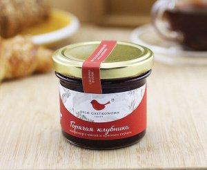 Горячая клубника – клубничный конфитюр с мятой и красным перцем