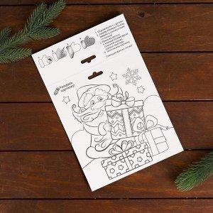 """Новогодняя фреска блёстками и фольгой """"Чудес в Новом году!"""", набор: песок 9 цветов 4гр, блёстки 2гр, стека"""