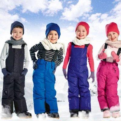Baby Shop! Все в наличии! Любимые Игрушки 🎁 — Лыжные костюмы.СКИДКИ!!! — Верхняя одежда