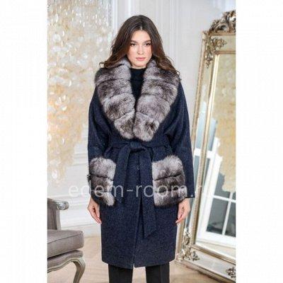 ЭДЕМ!❄ Быстрый дозаказ! Куртки, шубы, пальто, пуховики! — Женские зимние пуховики и пальто — Пуховики