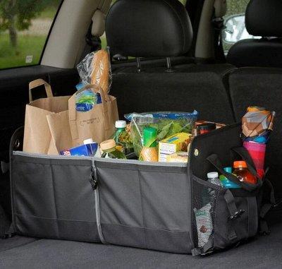 Авто товары и авто аксессуары для вашего авто. Самое нужное! — Компактное хранение в авто  — Аксессуары